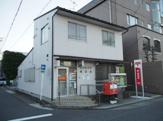 名古屋米野郵便局