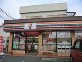 セブンイレブン厚木緑ヶ丘店
