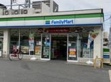 ファミリーマート 亀島一丁目店