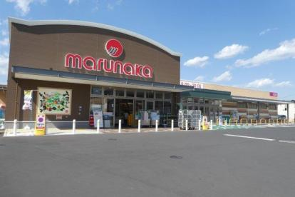 山陽マルナカ 真備店の画像1
