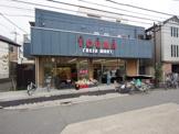 TOUMAフレッシュマート