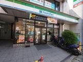 ファミリーマート 常盤台二丁目店