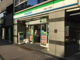 ファミリーマート 九段北一丁目店