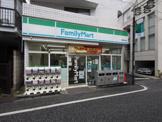 ファミリーマート 中野南台店