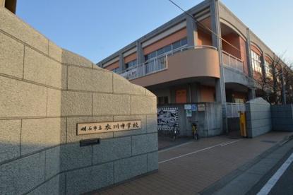 衣川中学校の画像1