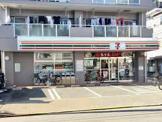 セブンイレブン 蓮根店 (HELLO CYCLING ポート)