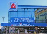 ヤマダ電機家電住まいる館YAMADA姫路本店