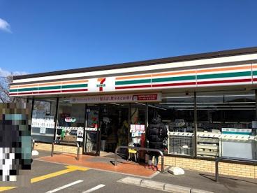 セブンイレブン 京田辺大住店の画像1