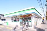 ファミリーマート 保谷町五丁目店