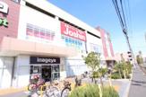 Joshin(ジョーシン) 西東京保谷店