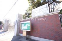 私立武蔵野大学