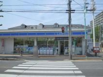 ローソン 新松戸店
