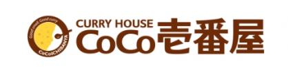 CoCo壱番屋 苅原店の画像1