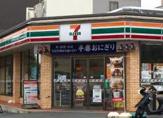セブンイレブン 足立綾瀬1丁目店