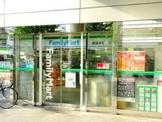 ファミリーマート 護国寺駅前店