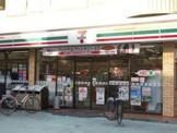 セブンイレブン 荒川東尾久2丁目店