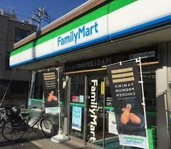 ファミリーマート 三ノ輪橋店の画像1