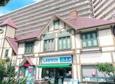 ローソン 加島駅前店