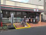 セブンイレブン 江戸川葛西駅西店 (HELLO CYCLING ポート)