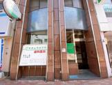 キタムラタクヤ歯科医院