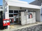 京都太秦一ノ井郵便局