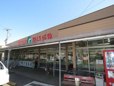 エコス月吉店の画像1