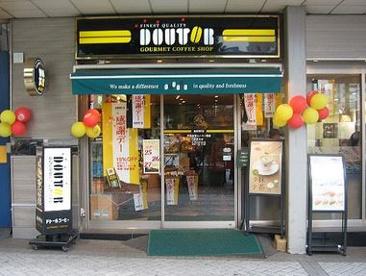 ドトールコーヒーショップ 飯田橋富士見店の画像1