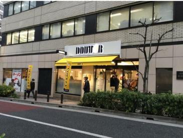 ドトールコーヒーショップ 御茶ノ水北店の画像1