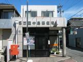 名古屋中島郵便局