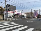 ココカラファイン 高道店