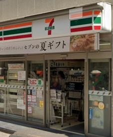 セブンイレブン 神田すずらん通り店の画像1