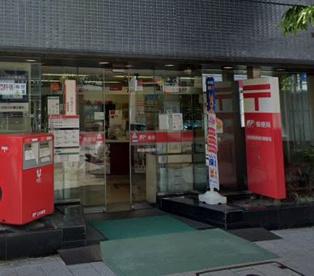 神田南神保町郵便局の画像1