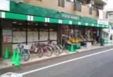 Santoku井草店