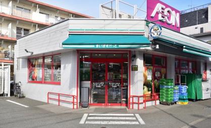 まいばすけっと 富士見台千川通り店の画像1