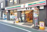セブンイレブン 練馬富士見台2丁目店