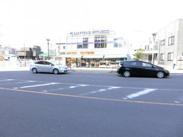 アコレ 北与野駅北店の画像1