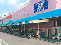 SuperValue(スーパーバリュー) 草加店