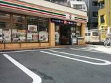 セブンイレブン 豊島駒込1丁目店