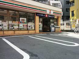 セブンイレブン 豊島駒込1丁目店の画像1