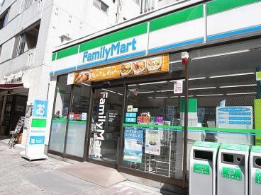 ファミリーマート 豊島駒込店の画像1