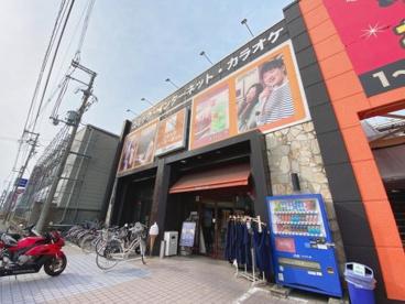 快活CLUB大東店の画像1