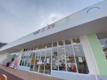 ワンラブアクロスプラザ大東店の画像2