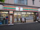 セブンイレブン(井土ヶ谷中町店)