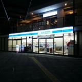 ローソン 本川越駅西口店