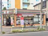 セブンイレブン 蓮沼アスリート通り店 (HELLO CYCLING ポート)