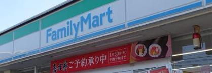 ファミリーマート 上尾平方領々家店の画像1