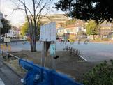 永田町3丁目公園