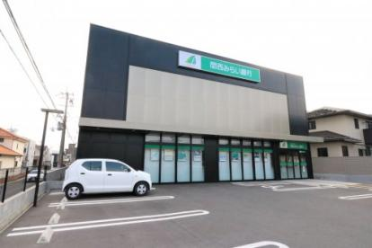 関西みらい銀行 坂本支店の画像1