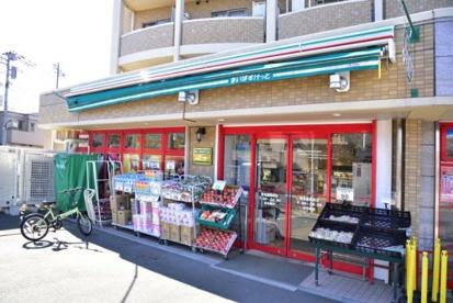 まいばすけっと 豊島園駅前店の画像1
