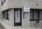 橋本学習教室